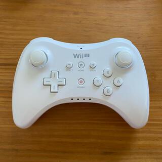 ウィーユー(Wii U)のWII U PRO プロ コントローラー SHIRO(その他)