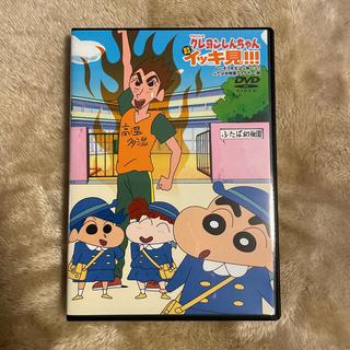 クレヨンしんちゃん イッキ見‼︎!(アニメ)