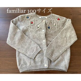 familiar - familiar セーター 100サイズ