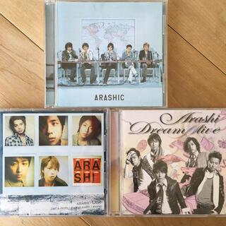 嵐 one ARASHIC CDセット まとめ売り(ポップス/ロック(邦楽))