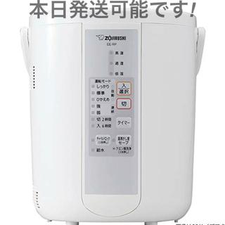 象印 - 【本日発送】 象印 加湿器 スチーム式 EE-RP50-WA
