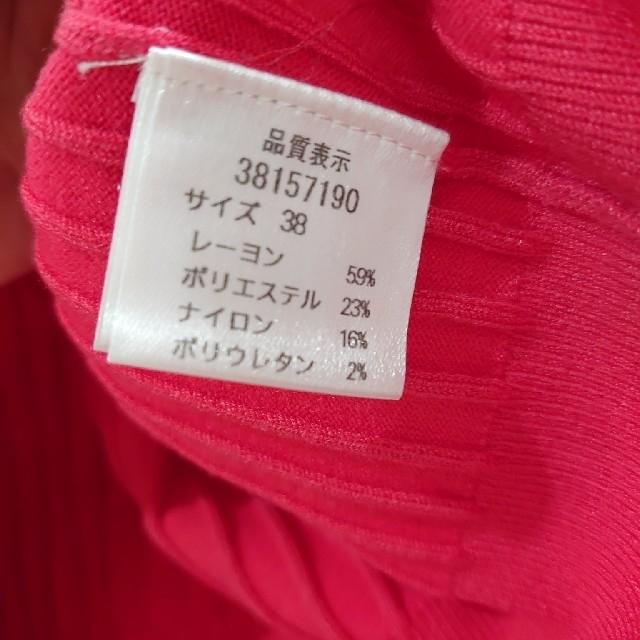 Mystrada(マイストラーダ)の美品♡マイストラーダ♡アンサンブル レディースのトップス(アンサンブル)の商品写真