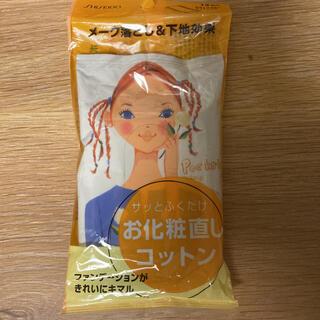 シセイドウ(SHISEIDO (資生堂))の資生堂 ポケット お化粧直しコットン 12枚(その他)