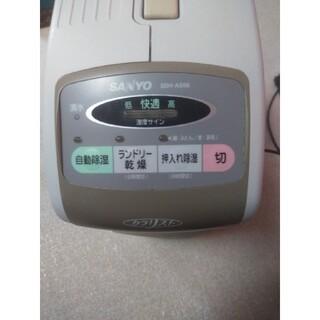 サンヨー(SANYO)のSANYO 除湿機 SDH-AS56(加湿器/除湿機)