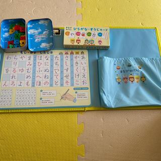 ショウガクカン(小学館)のまなびwith ひらがな数字カード(知育玩具)