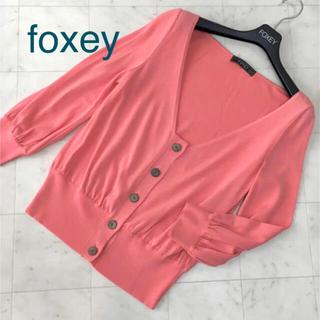 フォクシー(FOXEY)のお値下げしました。foxey 美品⭐︎サーモンピンクカーディガン38(カーディガン)