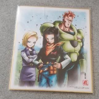 ドラゴンボール(ドラゴンボール)のドラゴンボール 色紙 art2枚(キャラクターグッズ)