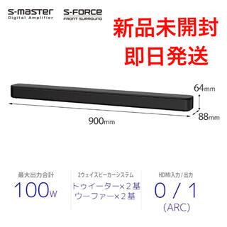 ソニー(SONY)の新品未開封 SONY ソニー サウンドバー HT-S100F 100W(スピーカー)
