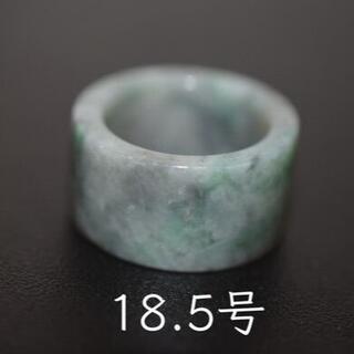 111-6 美品 18.5号 天然 翡翠 グレー リング 板指 広幅指輪 馬鞍(リング(指輪))