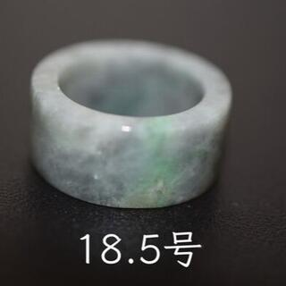 111-7 処分 18.5号 天然 翡翠 グレー リング 板指 広幅指輪 馬鞍(リング(指輪))