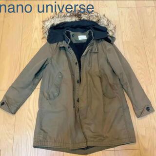 ナノユニバース(nano・universe)のモッズコート ナノユニバース nano universe フード(モッズコート)