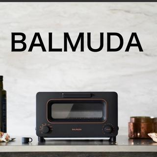 バルミューダ(BALMUDA)のBALMUDA K05A-BK ブラック オーブント−スター バルミューダ(電子レンジ)