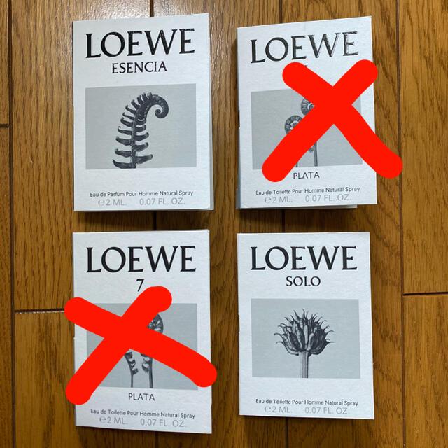 LOEWE(ロエベ)のLOEWE 香水 2ml メンズ 試供品 サンプル コスメ/美容の香水(香水(男性用))の商品写真