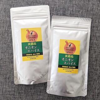 万能スパイス調味料★淡路島オニオンスパイス 100g×2袋 ハーブ入り塩胡椒(調味料)