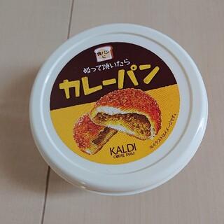 カルディ(KALDI)のカルディ☆ぬって焼いたらカレーパン(パン)