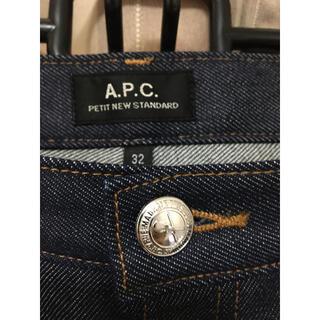 アーペーセー(A.P.C)のa.p.c アーペーセー petit new standard w32(デニム/ジーンズ)