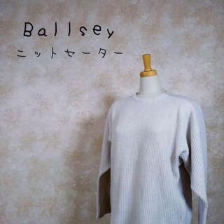 ボールジィ(Ballsey)のBallsey ボールジィ ニットセーター ホワイト 薄紫 白 サイズS(ニット/セーター)
