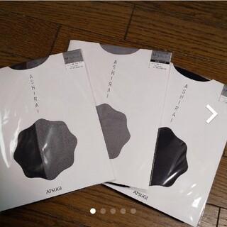 アツギ(Atsugi)のATSUGI ASHIRAI ストッキング&タイツ 3足セット 新品未使用(タイツ/ストッキング)