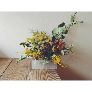 2021 mimosa 9 ミモザと季節の花の小さなブーケ(ドライフラワー)