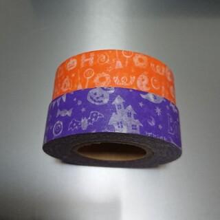 スリーコインズ(3COINS)の3coins マステ ハロウィン スリコ マスキングテープ セット まとめ売り(テープ/マスキングテープ)