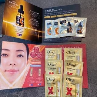 オバジ(Obagi)のobagi 新C25 サンプルとオバジX リフト化粧水、乳液サンプル(サンプル/トライアルキット)