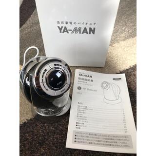 YA-MAN - ✨ヤーマン キャビスパ HRF-2B ボディケア■スリム