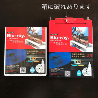 エレコム(ELECOM)のお値下げ☆エレコム レンズクリーナー シャープ対応 Blu-ray用 AQUOS(ブルーレイレコーダー)