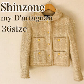 シンゾーン(Shinzone)のシンゾーン マイダルタニアン ツイードジャケット 36size フォーマル(テーラードジャケット)