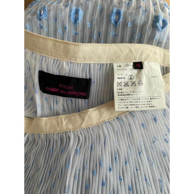COMME des GARCONS(コムデギャルソン)のトリココムデギャルソン tricot チュール 刺繍 スカート 花  プリーツ レディースのスカート(ロングスカート)の商品写真
