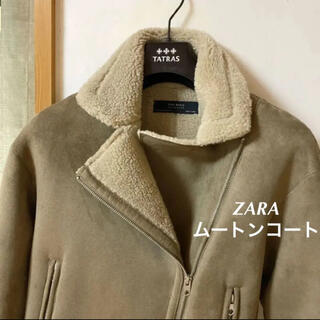 ザラ(ZARA)のZARA【美品】ムートンコート ジャケット ボア ブルゾン ライダース(ムートンコート)