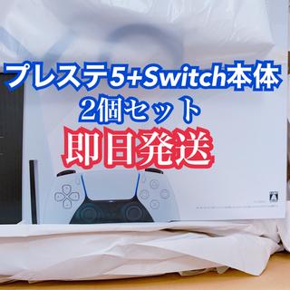 プレイステーション(PlayStation)のプレステ5 Nintendo Switch マリオレッド×ブルー セット(家庭用ゲーム機本体)
