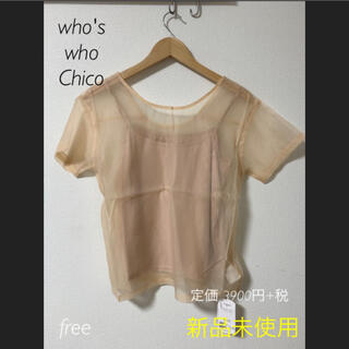 who's who Chico - 【新品未使用】who's who Chico  半袖 ブラウス キャミセット