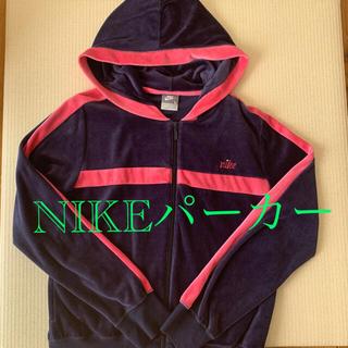 ナイキ(NIKE)のNIKEベロア風パーカー(パーカー)