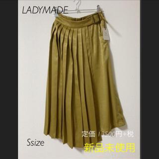 レディメイド(LADY MADE)の【新品未使用】LADYMADE プリーツスカート風 ガウチョパンツ(その他)