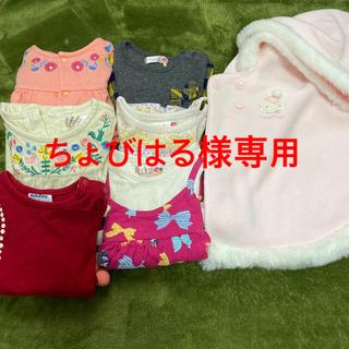 フタフタ(futafuta)の【ちょびはる様専用】女の子 70 長袖 7点まとめ売り (その他)
