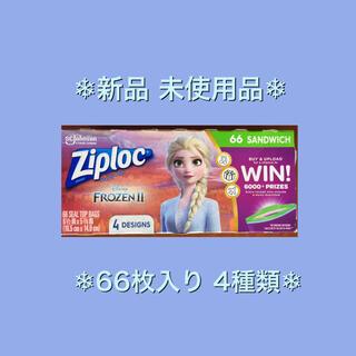 アナトユキノジョオウ(アナと雪の女王)の《ジップロック》アナ雪2 フリーザーバッグ(収納/キッチン雑貨)