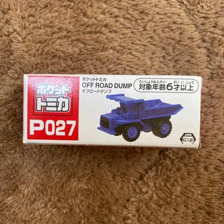 タイトー(TAITO)のポケットトミカ P027 オフロードダンプ(電車のおもちゃ/車)