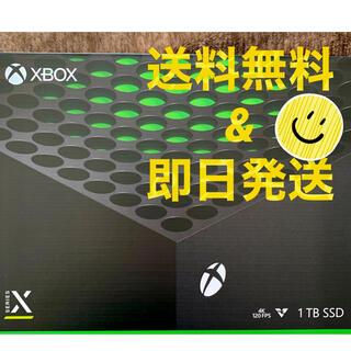 エックスボックス(Xbox)のXbox Series X エックスボックス シリーズ エックス 本体 新品(家庭用ゲーム機本体)