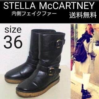 ステラマッカートニー(Stella McCartney)のSTELLA McCARTNEY 内フェイクファー エンジニアブーツ 36 SV(ブーツ)