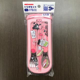 ダブルビー(DOUBLE.B)の『新品』ミキハウスダブルB日本製トリオセット(スプーン/フォーク)