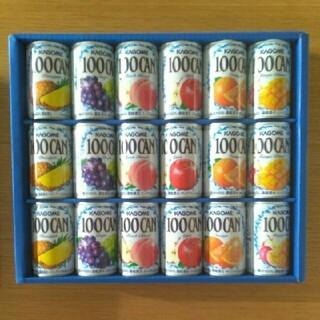 カゴメ(KAGOME)のカゴメ フルーツジュース 18本セット(ソフトドリンク)