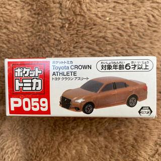 タイトー(TAITO)のポケットトミカ P059 トヨタ クラウン アスリート(電車のおもちゃ/車)