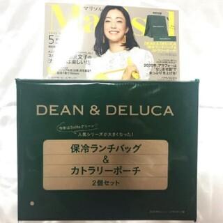 DEAN & DELUCA - DEAN & DELUCA 保冷ランチバッグ&カトラリーポーチ2個セット
