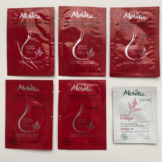 メルヴィータ(Melvita)のメルヴィータ IDオイル シャイン&スカルプ サンプルセット(サンプル/トライアルキット)