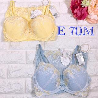 AMO'S STYLE - アモスタイル  Dressブラ&ショーツ2色セット E 70M