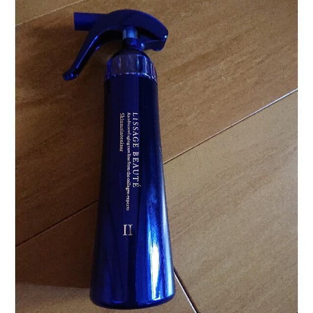 LISSAGE(リサージ)の新品未使用 リサージボーテ スキンメンテナイザーⅡ コスメ/美容のスキンケア/基礎化粧品(化粧水/ローション)の商品写真