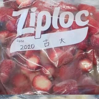 りこ様専用 冷凍イチゴ 古都華4キロ(フルーツ)