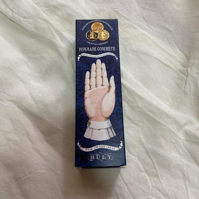 Aesop(イソップ)のbuly ハンドクリーム コスメ/美容のボディケア(ハンドクリーム)の商品写真