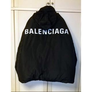 Balenciaga - バレンシアガBALENCIAGAビックロゴ入りナイロンジャケット46サイズ