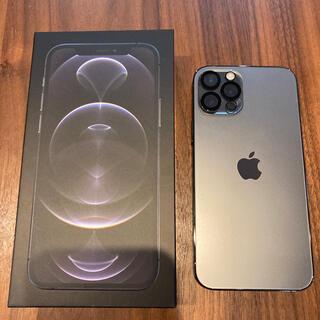 アップル(Apple)のiPhone12 Pro 128G SIMフリー(スマートフォン本体)